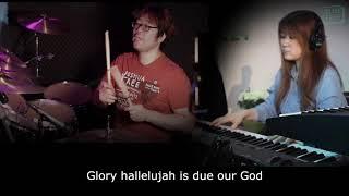 라이브워쉽 Every Praise 피아노&드럼뷰
