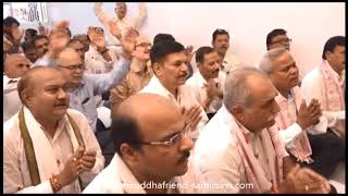 त्रिविक्रम मठ वडोदरा स्थापना सोहळा । Trivikram Math Inauguration | Vadodara