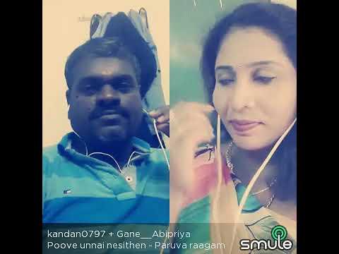 Poove unnai nesithen song, amazing,,,,Kandan and abi,