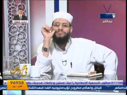 رد قوي على ابو حمالات في استهزائه بالدين و تحريف القرآن
