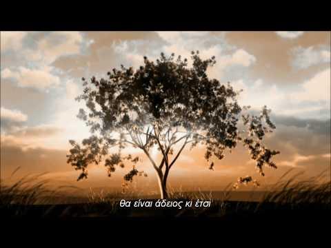 Un Jour, Un Enfant - Frida  Boccara  (greek subs)