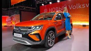 Фольксваген Таос. Маленький Тигуан хочет быть Ауди. Volkswagen Taos 2022