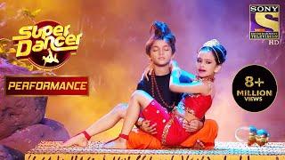 Download lagu Ditya और Dipali के 'बाबा और अप्सरा' Act ने मचाया धूम | Super Dancer Chapter 1