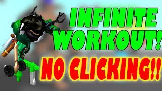 HOW TO WORKOUT WITHOUT CLICKING IN WEIGHT LIFTING SIMULATOR!! | Roblox