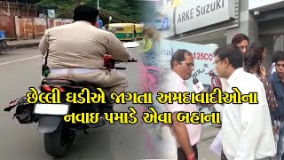 Last Moment Excuses on New Traffic Rules From Gujarat's People
