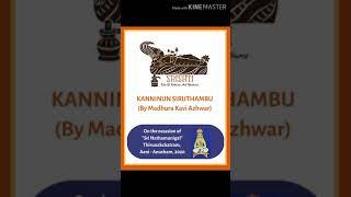 SRISHTI's offering for Nathamunigal Thirunakshatram