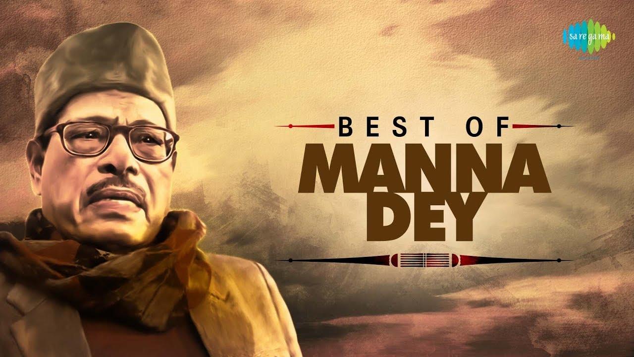 Best Of Manna Dey Bengali Songs Vol 3 Audio Jukebox Manna Dey Songs Youtube