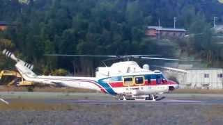 災害対策用ヘリコプター「きんき」ベル412ep