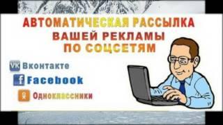видео Постинг вконтакте php