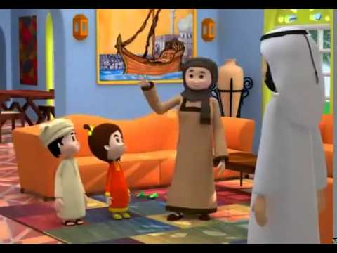 arabic 3d cartoon