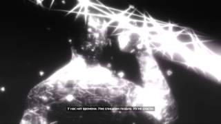 Assassins Creed 2:Brotherhood - Истина (Объекта 16)