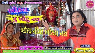 bhakti photo hd
