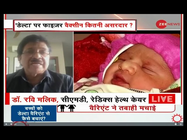 Will third wave of Covid-19 attack on children? Dr. Ravi Malik on Zee News