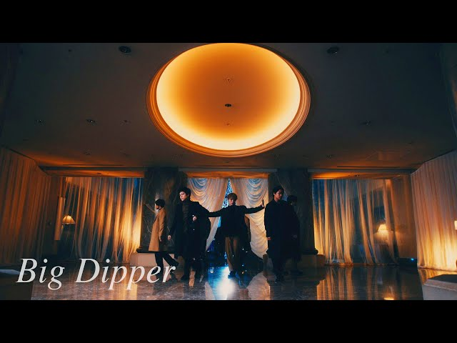 ジャニーズWEST - Big Dipper [Official Music Video (Short Ver.)]