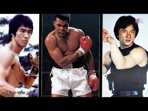 أسرار  4 من اساطير الفنون القتالية والرياضة فى العالم !