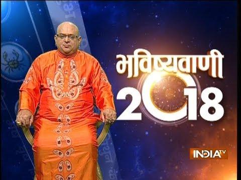 Bhavishyavani | 31st December, 2017 ( Full )