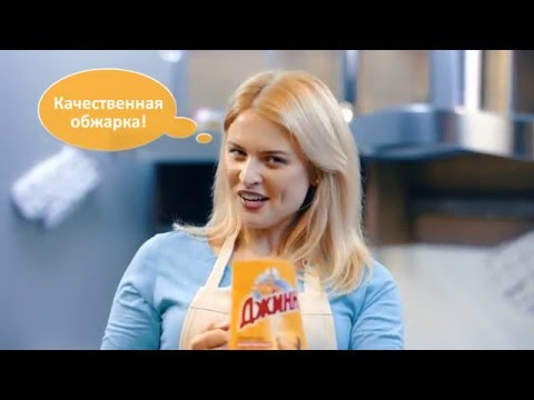 reklama-semechek-dzhinn-smotret-onlayn