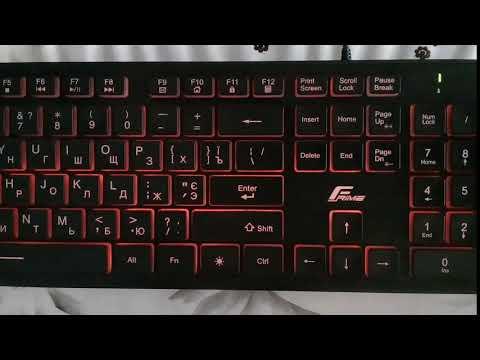 Клавіатура дротова Frime MoonFox 3Color USB (FLK18210)
