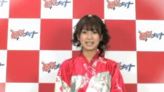 """""""ピー""""ガールズ「高橋美咲」の自己紹介。 http://www.tv-tokyo.co.jp/of..."""