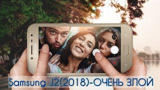Полный обзор Samsung j2(2018)