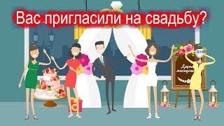 Где взять красивые поздравления на свадьбу? Есть решение!