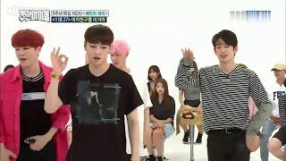 [SUB ITA] Weekly idol ep 261 - Twice, Gfriend, Got7, Btob (4/4)