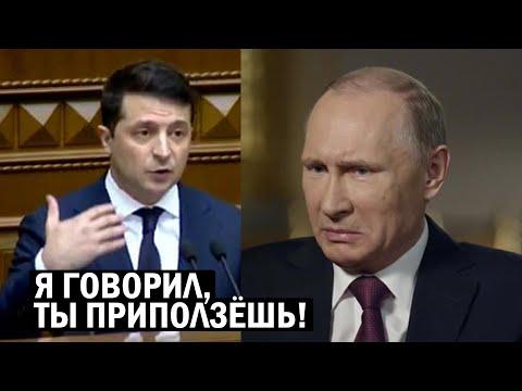 НЕОЖИДАНО! - Россия приползёт на коленях к Украине ЗА ПОМОЩЬЮ - новости, политика - Видео онлайн