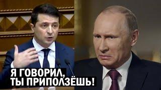 НЕОЖИДАНО! - Россия приползёт на коленях к Украине ЗА ПОМОЩЬЮ - новости, политика