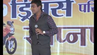 best motivational speech by prasant saran