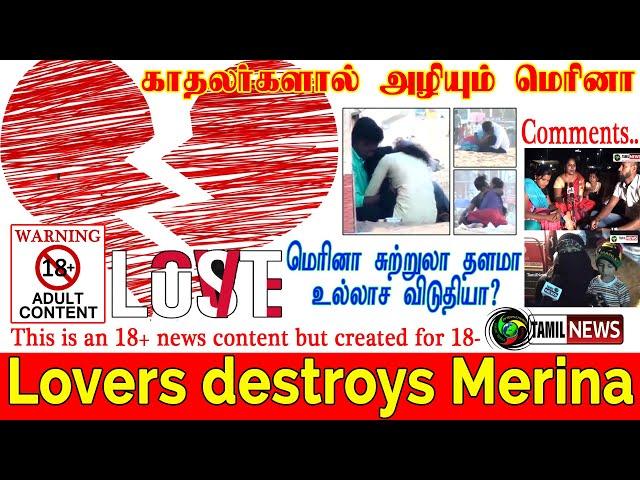Lovers destroys Merina 18+