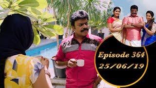 Kalyana Veedu | Tamil Serial | Episode 364 | 25/06/19 |Sun Tv |Thiru Tv