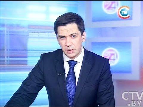 "CTV.BY: Новости ""24 часа"" за 19.30 02.06.2014"