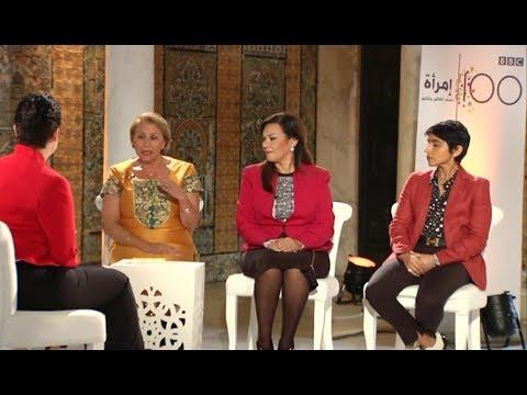 BBC Arabic Talking Point - 100 Women Season in Tunis Outside Broadcast