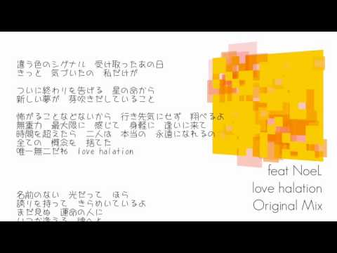 love halation feat NoeL(Original Trance Pop Original Mix)