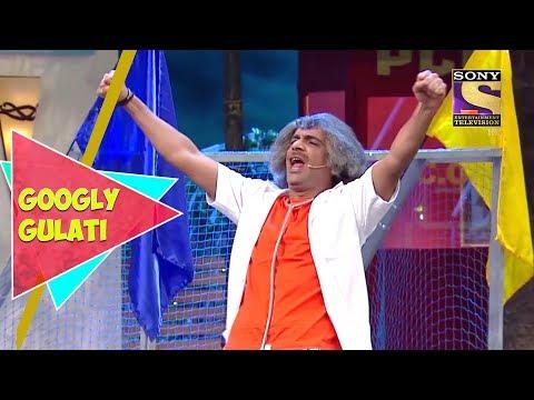 Dr Gulati vs Kapil In Football  Googly Gulati  The Kapil Sharma Show