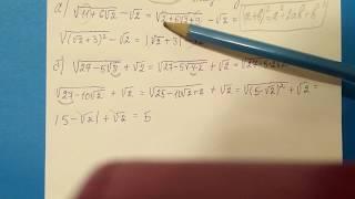 445 Алгебра 8 класс, Тема Двойные радикалы Найдите значение выражения