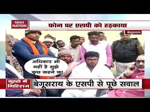 Giriraj Singh scolds