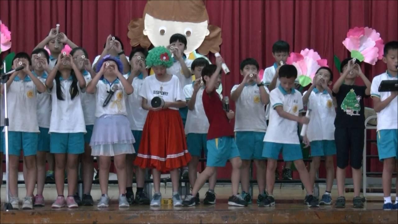 105龍峰國小五年級直笛合奏表演─五年3班 - YouTube