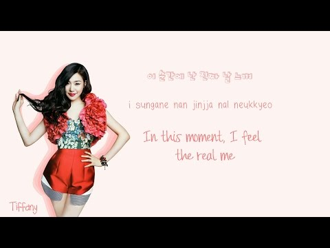 TIFFANY (SNSD) I Just Wanna Dance Lyrics (Color Coded Han|Rom|Eng) | By Soshi Lyrics