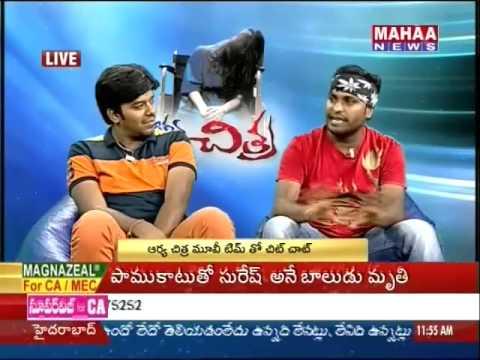 Chit Chat With Arya Chitra Movie Team   Racha Ravi, Sudigali Sudheer Part-2 -Mahaanews