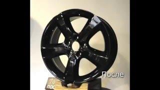 Порошковая покраска дисков BMW в черный глянец(http://thomifelgen.ru/fotogalereja/poroshkovaja_pokraska/powder-painting-of-disks-r18-from-bmw-in-gloss-black/ Освежить и придать более строгий вид авто ..., 2016-03-17T10:59:55.000Z)