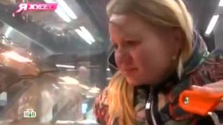 """Доктор Кондрашов и Ирина Селезнева на НТВ """"Я Худею"""" 4.11."""