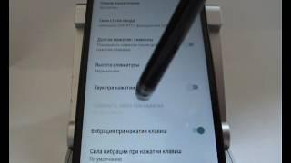 Настройка экранной клавиатуры в смартфоне Lenovo