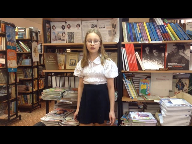 Изображение предпросмотра прочтения – СофияКоняхина читает произведение «МАМЕ» М.И.Цветаевой