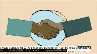 Как заболеть эболой(Международное сообщество не желает раскошеливаться на борьбу с эпидемией лихорадки эбола. В ООН заявляют..., 2014-10-11T04:24:43.000Z)