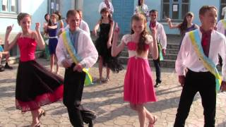 Выпуск 2015(офигенный танец)