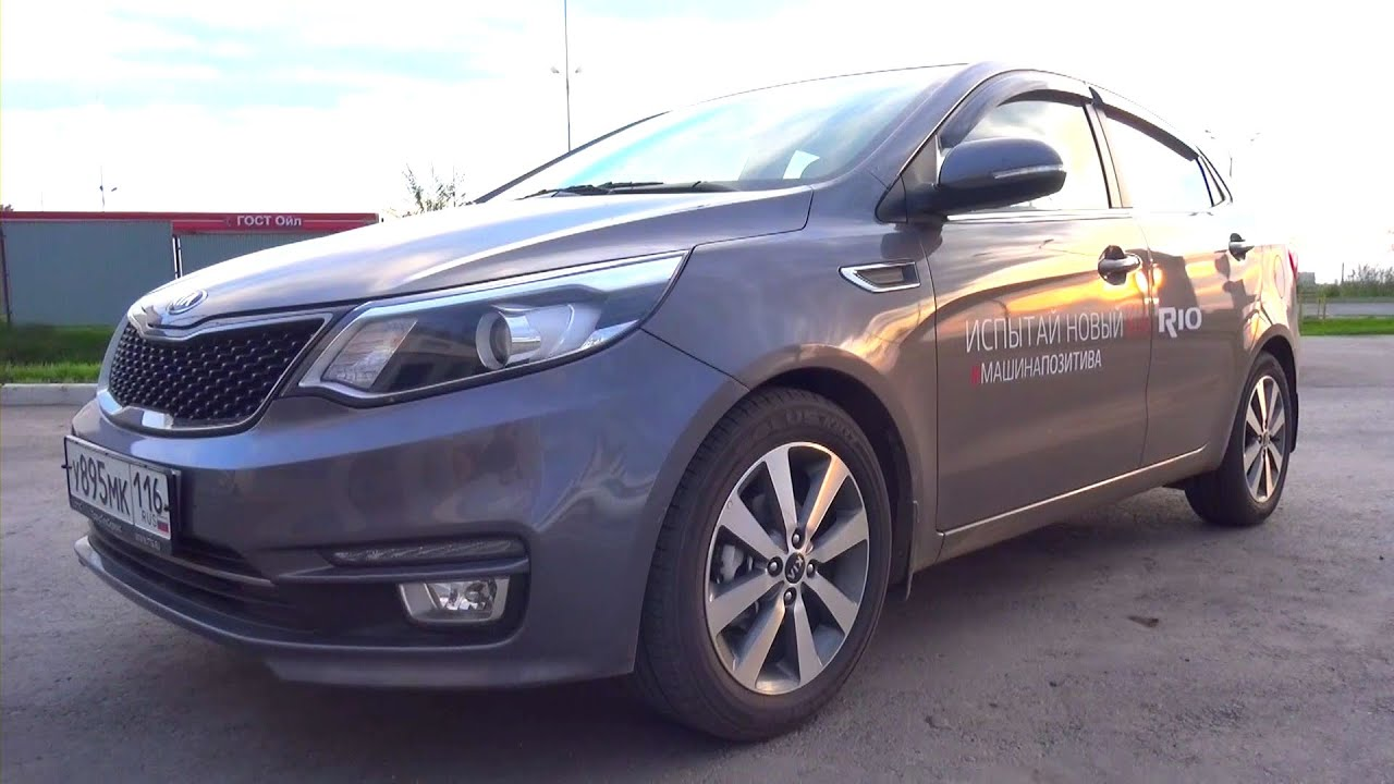 KIA Rio Hatchback: цены, комплектации, отзывы, форум, тест