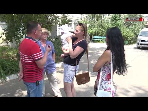 Госжилнадзор Волгоградской области проверил работу УК Красноармейского района