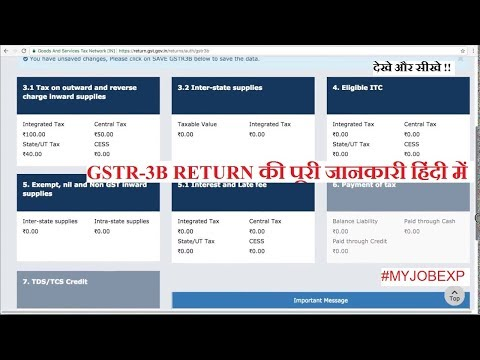 GST RETURN GSTR-3B with Payment //GST RETURN IN HINDI//GST//my job experience //