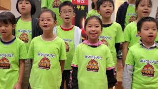 Publication Date: 2019-12-15   Video Title: 15/12/2019增城兆霖小天使兒童詩班